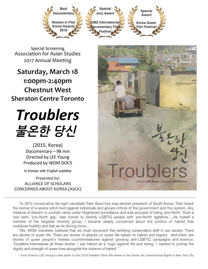 troublers-wom-asck-aas-toronto-2017